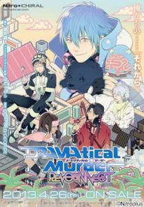 DRAMAtical Murder reconnect Full Version