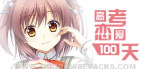 Gaokao.Love.100Days Full Version