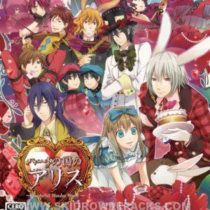 Anniversary no Kuni no Alice ~Wonderful Wonder World~ Full Version
