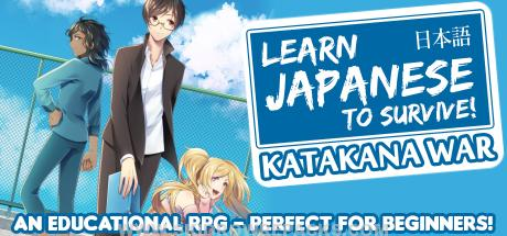 Learn Japanese To Survive! Katakana War Full Version
