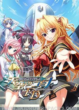 Kikouyoku Senki Tenkuu no Yumina FD - Forever Dreams Full Version