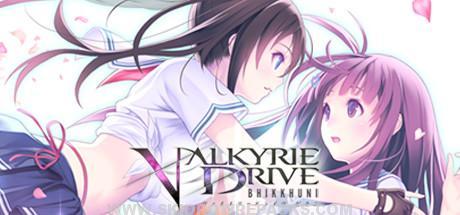 VALKYRIE DRIVE -BHIKKHUNI- Full Version