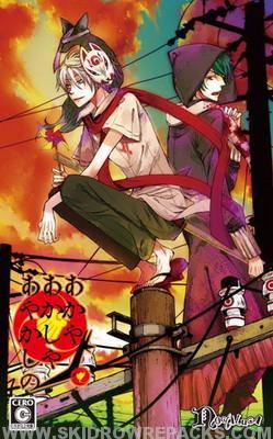 Akaya Akashiya Ayakashino Free Download