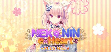 NEKO-NIN exHeart +PLUS Nachi Free Download