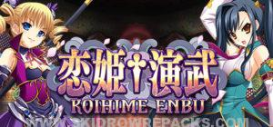 Koihime Enbu Full Version