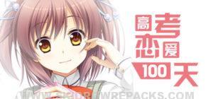 Gaokao.Love.100Days Full Version