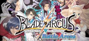 Blade Arcus from Shining Battle Arena Full Version