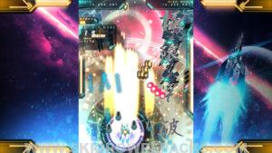 Danmaku Unlimited 3 Full Game