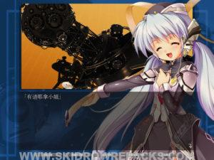 planetarian HD Full Game