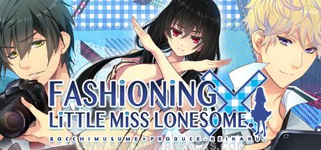 Fashioning Little Miss Lonesome Uncensored Free Download
