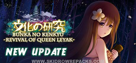 Bunka no Kenkyu - Revival of Queen Leyak - Free Download