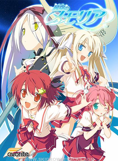 Hoshizora no Memoria -Wish upon a Shooting Star- Free Download