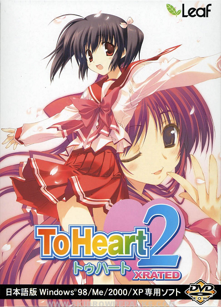 To Heart 2 Xrated Free Download