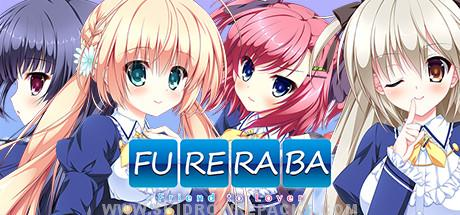 Fureraba Friend to Lover Full Version