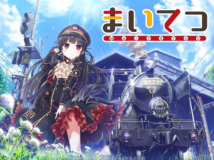 Maitetsu Full Version