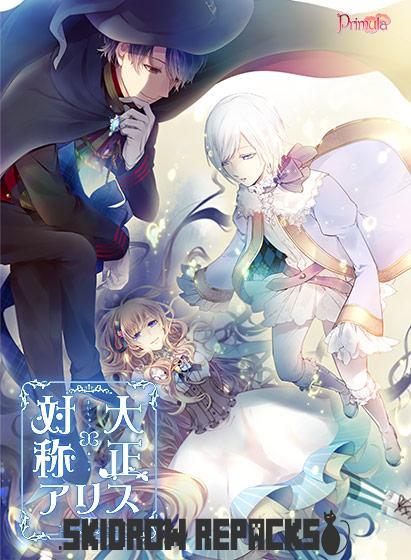 Taishou x Alice Episode III Free Download